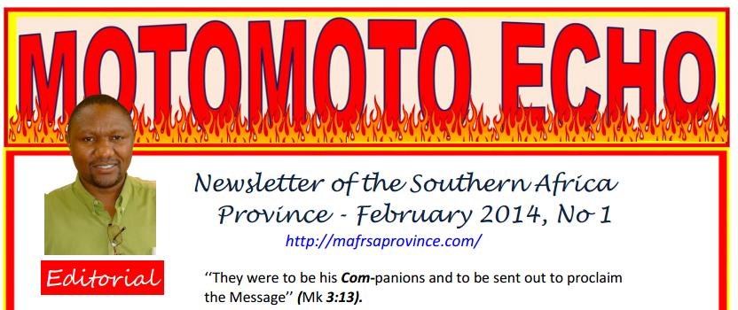 Motomoto Echo February 2014 (1/2)