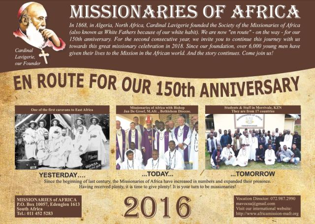 2016 Calendar South Africa