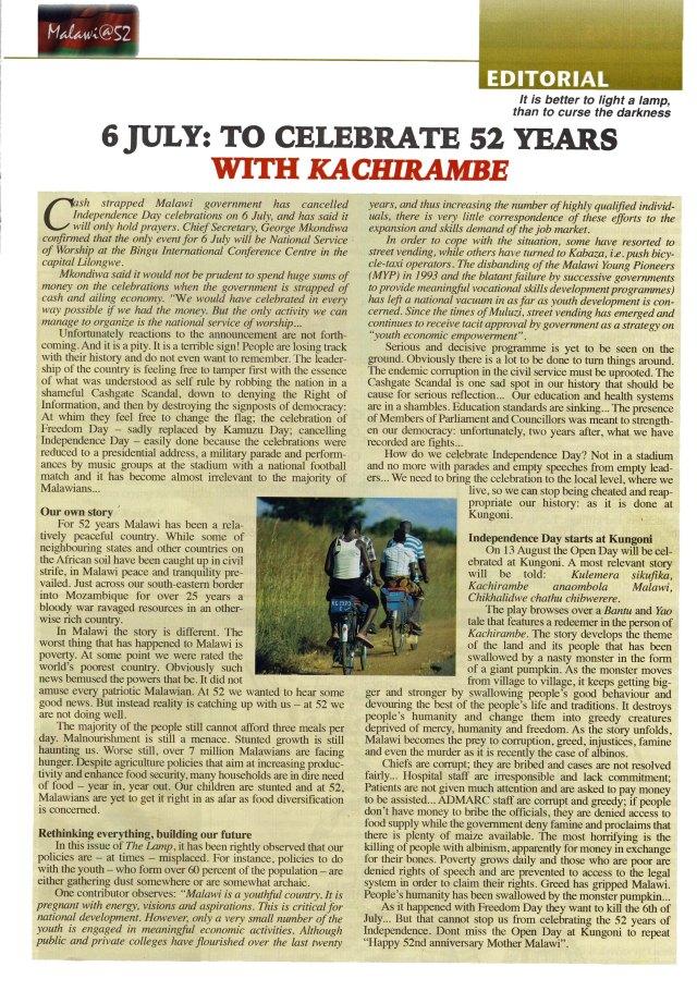 kachirambe_JPEG